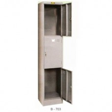LOCKER BROTHER B-703 (3 PINTU)
